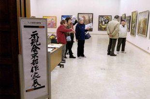 京都作家展会場風景