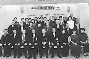 金沢展祝賀会