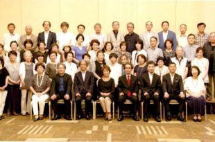 第六十九回示現会 京都展祝賀懇親会 平成二十八年七月十八日 於・京都ロイヤルホテル&スパ