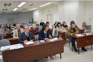 2020年2月 武敏夫先生を迎えての研究会