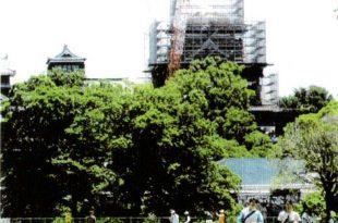 (1)熊本城