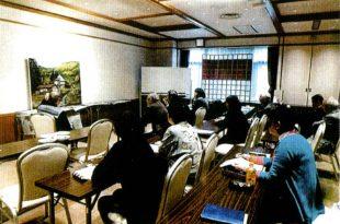 作品研究会 2020年2月15日長野県支部