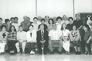 青森県支部