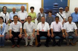 長野県支部