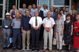 新潟県支部